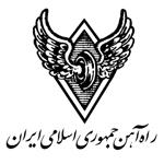 راه آهن جمهوری اسلامی